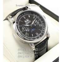 A. Lange & Sohne Datograph Perpetual Black/Silver/Black