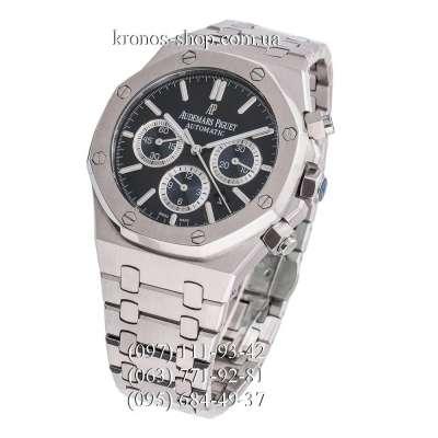 купить часы онлайн украина