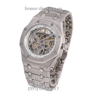 Audemars Piguet Royal Oak Skeleton Silver-White