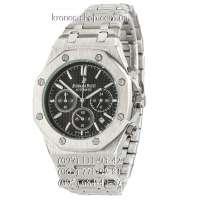 Audemars Piguet Royal Oak Chronograph AA Silver/Black