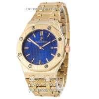 Audemars Piguet Royal Oak Date AA Gold/Blue