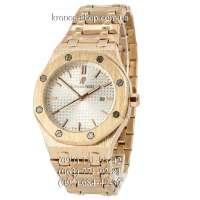 Audemars Piguet Royal Oak Date AA Gold/White