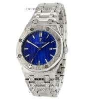 Audemars Piguet Royal Oak Date AA Silver/Blue