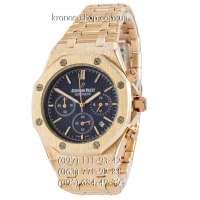 Audemars Piguet Royal Oak Chronograph AA Gold/Blue