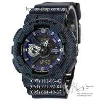 Casio G-Shock GA-110DC-1AER Autolight AAA