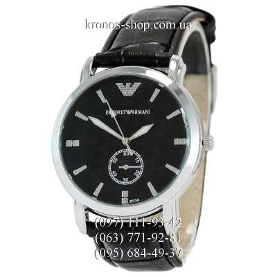 Emporio Armani Quartz B236 Black/Silver/Black