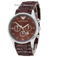 Emporio Armani Classic Quartz Brown/Silver/Brown