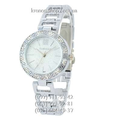 Givenchy B57 All Silver