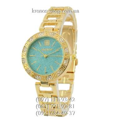 Givenchy B57 Gold/Turquoise