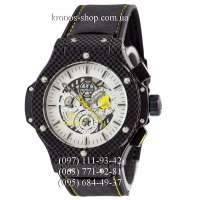 Hublot Big Bang Ferrari Automatic Black-Yellow/White