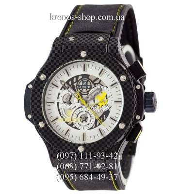 Hublot Big Bang Ferrari Automatic Black-Yellow/White
