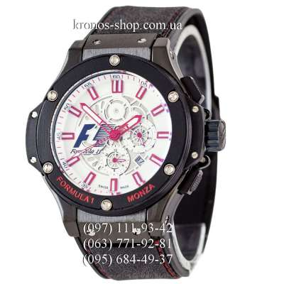Hublot King Power F1 Monza Automatic AA Black-Red/White