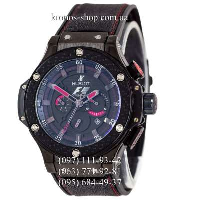 Hublot King Power F1 Automatic All Black-Red