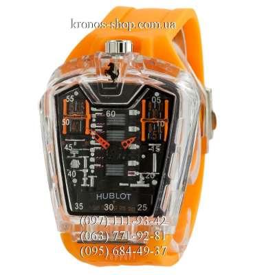 Hublot MP-05 Ferrari Quartz Orange