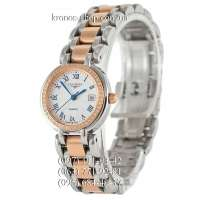Longines PrimaLuna Diamonds Silver-Gold/White