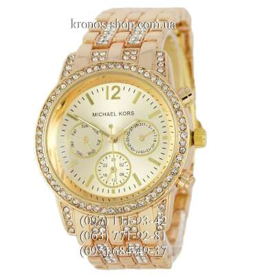 Michael Kors Day-Date All Gold