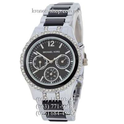 Michael Kors Day-Date Silver-Black/Black
