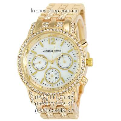 Michael Kors Day-Date Gold/White