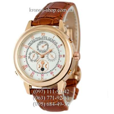 Patek Philippe Grand Complications 5002 Sky Moon Brown/Gold/White