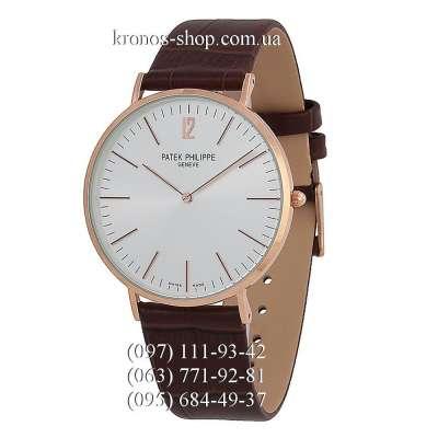 Patek Philippe Calatrava Brown/Gold/White