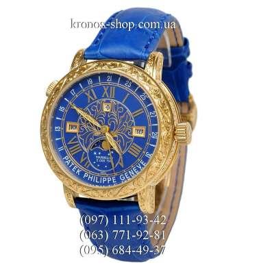 Patek Philippe Grand Complications 6002 Sky Moon Blue/Yellow/Blue