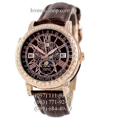 Patek Philippe Grand Complications 6002 Sky Moon Brown/Gold/Brown