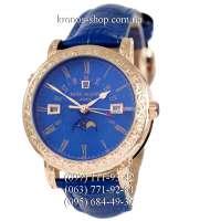 Patek Philippe Grand Complications 5160 Sky Moon Blue/Gold/Blue