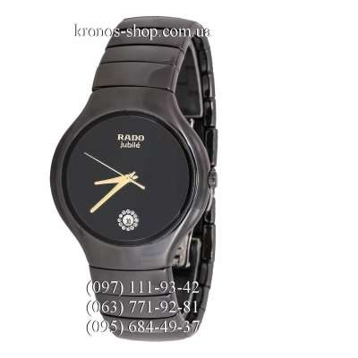 Rado Jubile Ceramic Crystals Black/Black-Gold