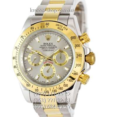 Rolex Cosmograph Daytona AA Plus Silver-Gold/Gold/Silver-Gold