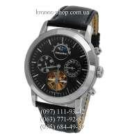 Audemars Piguet Jules Audemars Perpetual Calendar Black/Silver/Black
