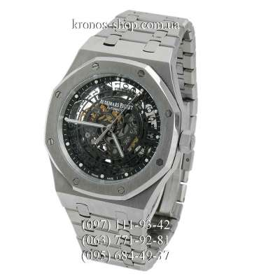 Audemars Piguet Royal Oak Openworked Extra-Thin Silver/Black