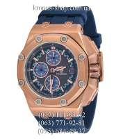 Audemars Piguet Royal Oak Offshore Michael Schumacher Blue/Gold/Blue