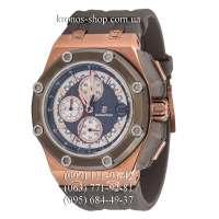 Audemars Piguet Royal Oak Offshore Michael Schumacher Grey/Gold/White