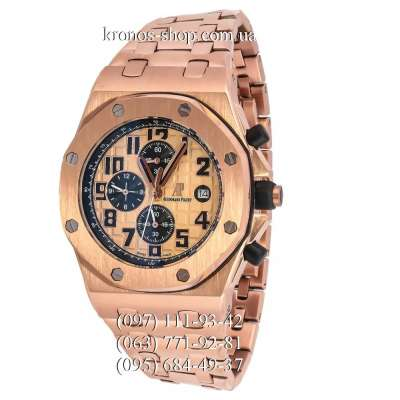 Audemars Piguet Royal Oak Offshore Chronograph Metal All Gold-Black