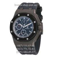 Audemars Piguet Royal Oak Offshore Chronograph Rubber Dark Blue-Black
