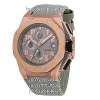 Audemars Piguet Royal Oak Offshore Lebron James Leather Gray/Gold