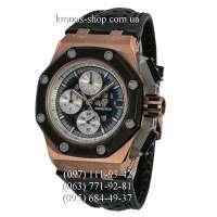 Audemars Piguet Royal Oak Offshore Rubens Barrichello II Chronograph Gold