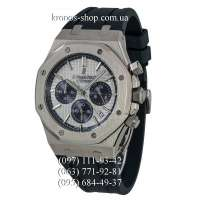 Audemars Piguet Royal Oak Chronograph QEII Cup Limited Edition Blue