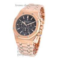 Audemars Piguet Royal Oak Chronograph Steel Gold/Black