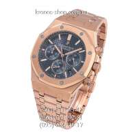 Audemars Piguet Royal Oak Chronograph Steel Gold/Blue