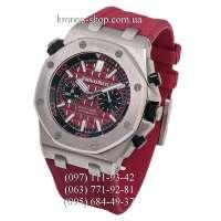 Audemars Piguet Royal Oak Offshore Diver Chronograph Red