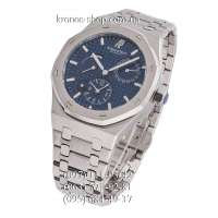 Audemars Piguet Royal Oak Dual Time Silver/Blue