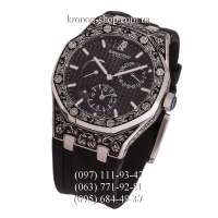 Audemars Piguet Royal Oak Dual Time Engraved Rubber Black/Silver/Black