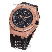 Audemars Piguet Royal Oak Offshore Chronograph Rubber Black/Gold/Black