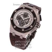 Audemars Piguet Royal Oak Offshore Rubens Barrichello II Chronograph Brown/Silver
