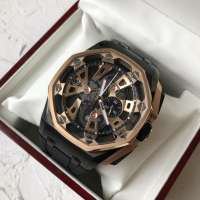 Audemars Piguet Royal Oak Offshore Tourbillon Chronograph 25th Anniversary Gold/Black-Black