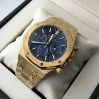 Audemars Piguet Royal Oak Chronograph Yellow Gold/Blue