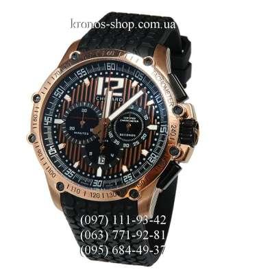 Chopard Classic Racing F1 Singapore Black/Gold/Brown-Black