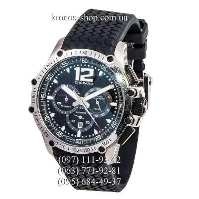 Chopard Classic Racing F1 Singapore Black/Silver/Black