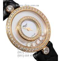 Chopard Happy Diamonds Icons Watch Black/Gold